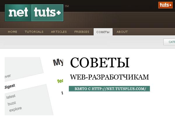 http://net.tutsplus.com/videos/screencasts/quick-tip-different-layouts-for-different-widths/